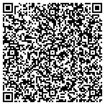 QR-код с контактной информацией организации ООО Пекарня «Хлебный Дом»