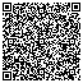QR-код с контактной информацией организации ТВИС ИЧП