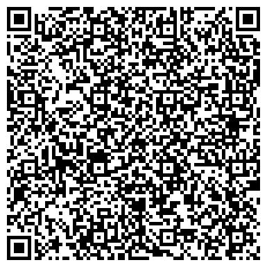 QR-код с контактной информацией организации СПЕЦИАЛИЗИРОВАННОЕ АВТОМОБИЛЬНОЕ ХОЗЯЙСТВО ПО БЛАГОУСТРОЙСТВУ