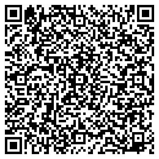 QR-код с контактной информацией организации ООО Зоомагазин