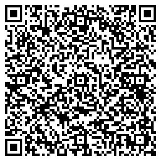 QR-код с контактной информацией организации ЮВЕНТА, ТОО