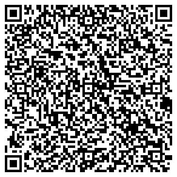 QR-код с контактной информацией организации ПАШИЙСКАЯ СРЕДНЯЯ ОБЩЕОБРАЗОВАТЕЛЬНАЯ ШКОЛА