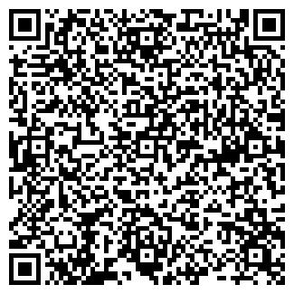 QR-код с контактной информацией организации ОАО ГОРНОЗАВОДСКЦЕМЕНТ