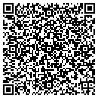 QR-код с контактной информацией организации ПАШИЙСКОЕ СМУ