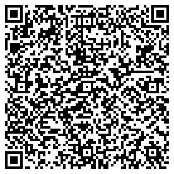 QR-код с контактной информацией организации ЦЕХ ЭЛЕКТРОСВЯЗИ