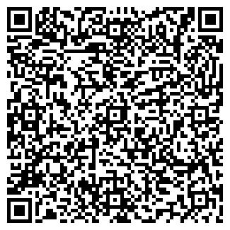 QR-код с контактной информацией организации № 8 П. ПАШИЯ