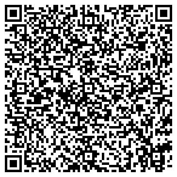 QR-код с контактной информацией организации ВЕЧЕРНЯЯ ОБЩЕОБРАЗОВАТЕЛЬНАЯ ШКОЛА Г. ГОРНОЗАВОДСКА