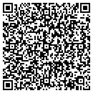 QR-код с контактной информацией организации СУЛАКСКАЯ