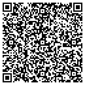 QR-код с контактной информацией организации БЕЛОРЕЧЬЕ