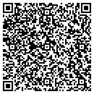 QR-код с контактной информацией организации ЛЕСНОЙ КРАЙ СПК