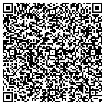 QR-код с контактной информацией организации ОАО ЗАВОЛЖСКИЙ ЗАВОД ГУСЕНИЧНЫХ ТЯГАЧЕЙ