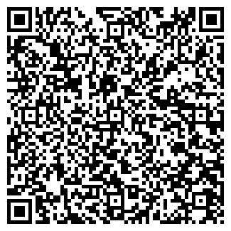 QR-код с контактной информацией организации ТЕРЕХИНА Т.Н.