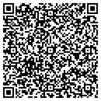 QR-код с контактной информацией организации ООО ВОЛГА, ТЦ