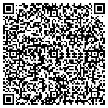 QR-код с контактной информацией организации ИНТЕРС
