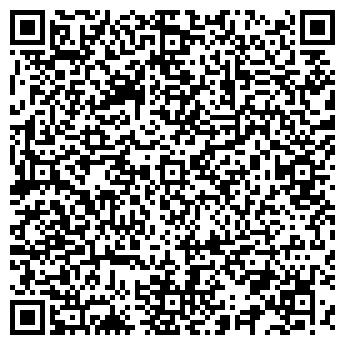 QR-код с контактной информацией организации ДРУЖАЕВ, ЧП