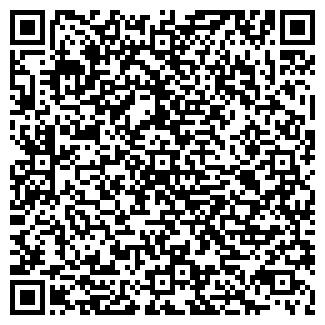 QR-код с контактной информацией организации КАРДАВСКИЙ СОВХОЗ
