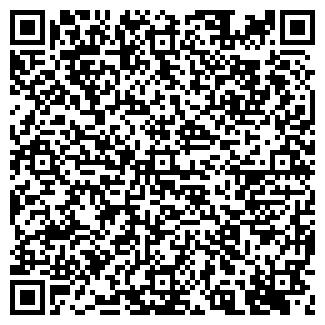 QR-код с контактной информацией организации ТРУД СХК