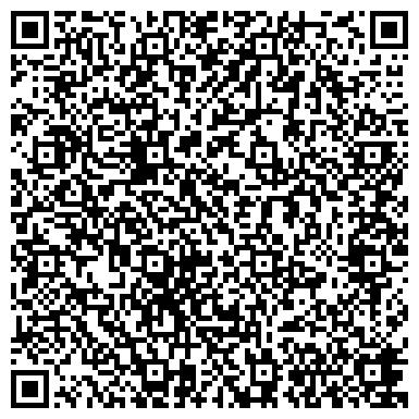 QR-код с контактной информацией организации Чаадаевский завод ДСП