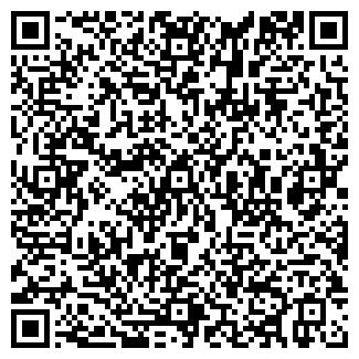 QR-код с контактной информацией организации ВОДНИК, ОАО