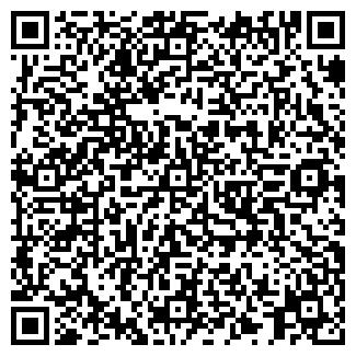 QR-код с контактной информацией организации КОКШЕ-ЭЛЕКТРОМОНТАЖ ЗАО