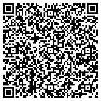 QR-код с контактной информацией организации АСЛЫКУЛЬ КОЛХОЗ