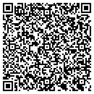 QR-код с контактной информацией организации ЗАРЯ СПК