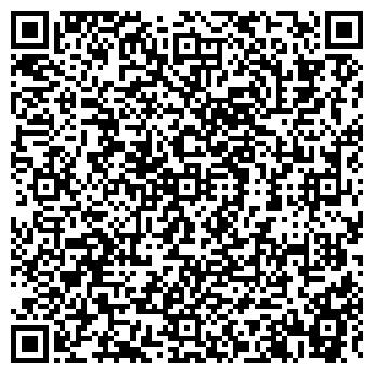 QR-код с контактной информацией организации КАЗАНГУЛОВСКОЕ ОПХ