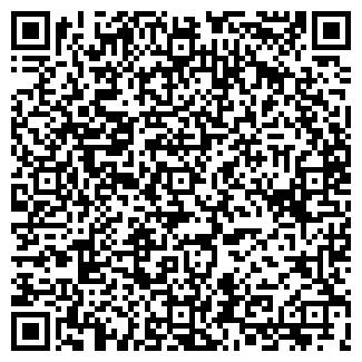 QR-код с контактной информацией организации КОПИРОВАЛЬНЫЙ ЦЕНТР ТОО