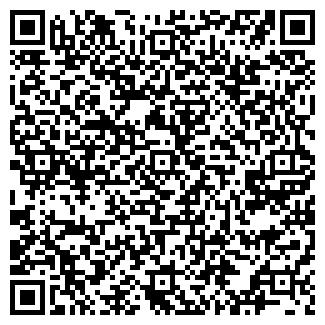 QR-код с контактной информацией организации ЯНГИ-ТАН КОЛХОЗ