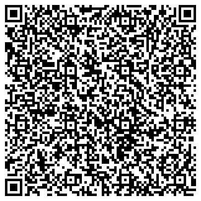 QR-код с контактной информацией организации ДАВЛЕКАНОВСКИЙ ЗАВОД НЕСТАРДАТНО-ПРОТИВОПОЖАРНОГО ОБОРУДОВАНИЯ ООО