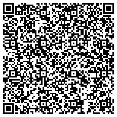 QR-код с контактной информацией организации ГОСТИНИЦА, ДАВЛЕКАНОВСКИЙ КОМБИНАТ ХЛЕБОПРОДУКТОВ