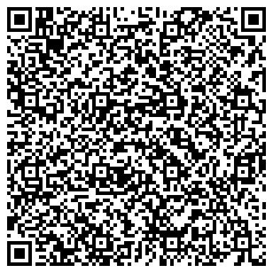 QR-код с контактной информацией организации ДАВЛЕКАНОВСКАЯ ТЕЛЕРАДИОВЕЩАТЕЛЬНАЯ КОМПАНИЯ МУП