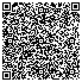 QR-код с контактной информацией организации ГЛОРИЯ ЗАКУСОЧНАЯ
