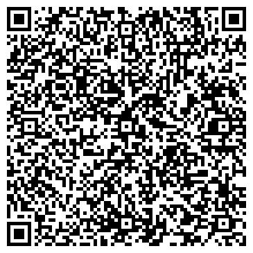 QR-код с контактной информацией организации ДАВЛЕКАНОВСКИЙ АВТОРЕМОНТНЫЙ ЗАВОД