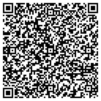 QR-код с контактной информацией организации ДАВЛЕКАНОВО СТАНЦИЯ