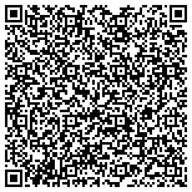 QR-код с контактной информацией организации НОВЫЙ ВЕК МАГАЗИН ДАВЛЕКАНОВСКОГО СЫРОДЕЛЬНОГО КОМБИНАТА