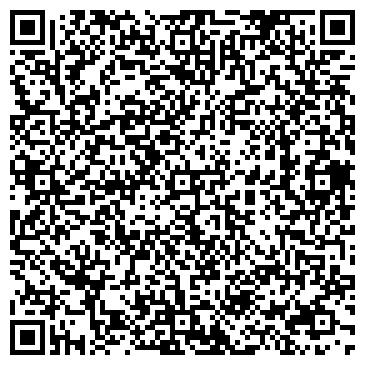 QR-код с контактной информацией организации ДАВЛЕКАНОВСКИЙ Ф-Л ГУП БАШМЕЛИОВОДХОЗ