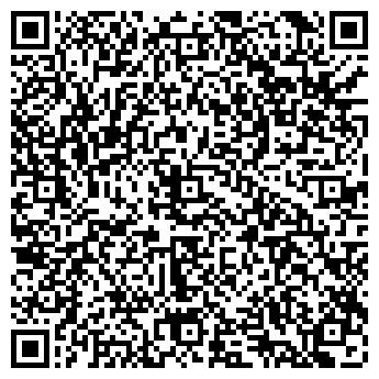 QR-код с контактной информацией организации ТЕХНОФАРМ НПФ, ООО