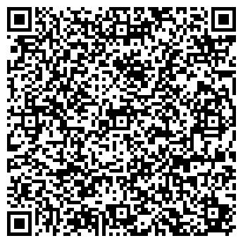 QR-код с контактной информацией организации РАСТЯПИНО СТУДИО