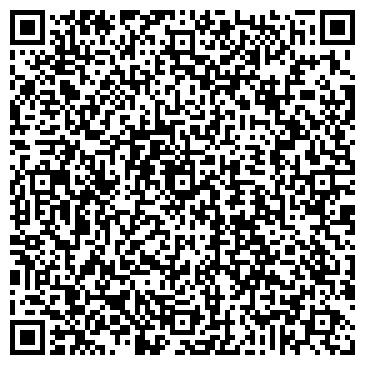 QR-код с контактной информацией организации ДЗЕРЖИНСКОЕ МУЗЫКАЛЬНЫЙ КОЛЛЕДЖ