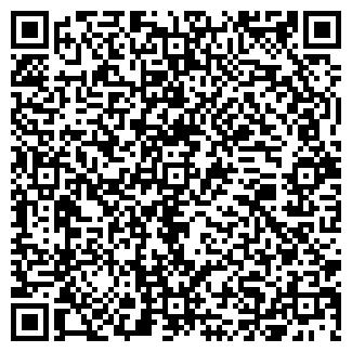 QR-код с контактной информацией организации ПРИЕМ