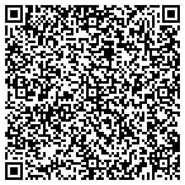 QR-код с контактной информацией организации ВЕСТЕРН МАГАЗИН ДЖИНСОВОЙ ОДЕЖДЫ