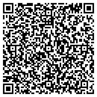 QR-код с контактной информацией организации МЕГА-СТИЛЬ