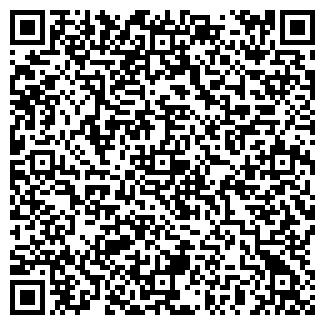 QR-код с контактной информацией организации КАРАТ-А, ООО