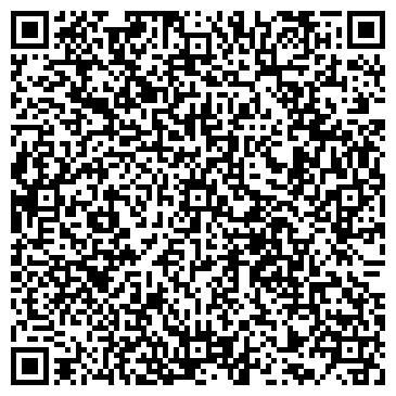 QR-код с контактной информацией организации ПОСЫЛТОРГ-УНИВЕРСАЛ ДЗЕРЖИНСК, ООО