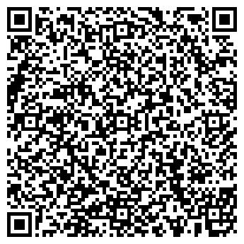 QR-код с контактной информацией организации МУЗЫКАЛЬНЫЙ ДОМ, ООО
