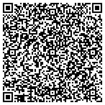 QR-код с контактной информацией организации ОБЛАСТНОЙ КАЗАХСКИЙ МУЗЫКАЛЬНО-ДРАМАТИЧЕСКИЙ ТЕАТР ИМ. Ш. ХУСАИНОВА