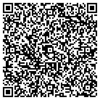 QR-код с контактной информацией организации ДИВЕЕВСКОЕ ПП, ООО