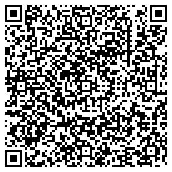 QR-код с контактной информацией организации СТУКЛОВСКИЙ КОЛХОЗ