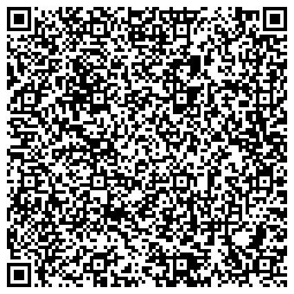 QR-код с контактной информацией организации Дивеевская центральная  районная больница имени академика Н.Н. Блохина